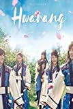 HWARANG NOTEBOOK : DIARY-JOURNAL-FANS OF KDRAMA: PERFECT FOR GIFT : 6X9 INCHES AND 110 PAGES