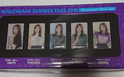 乃木坂46 白石麻衣 真夏の全国ツアー2018 個別ピンズセット