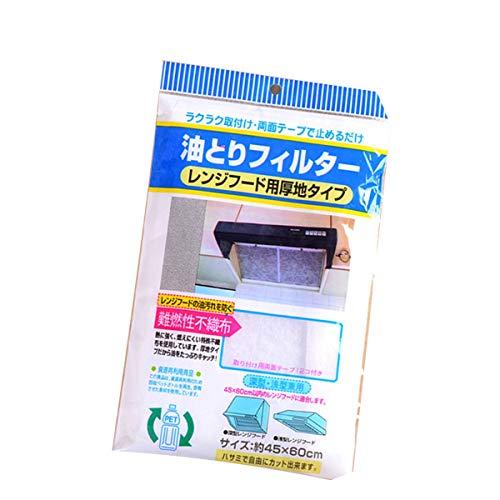 Cosye Universal Use Kitchen Absorbierendes Papier Vliesstoffe Anti-Öl-Baumwollfilter Dunstabzugshaube Filter für Dunstabzugshaube
