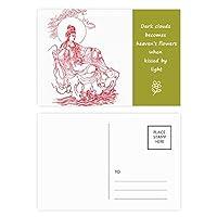 仏教の観音図の赤いパターン 詩のポストカードセットサンクスカード郵送側20個