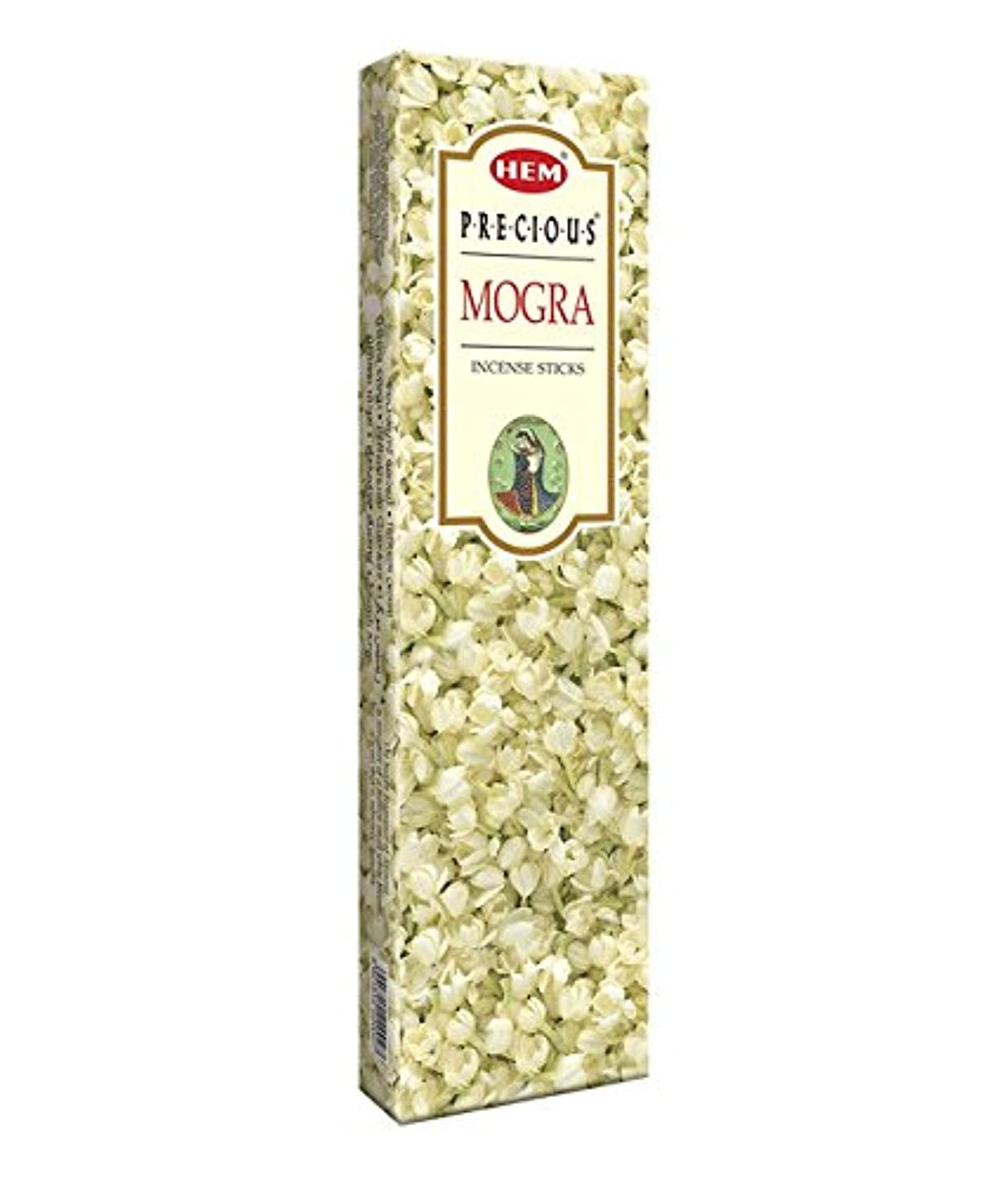 ジュースお手伝いさん前件Agarbathi Fragrance Hem Precious Mogra 100?g INCENSE STICKS