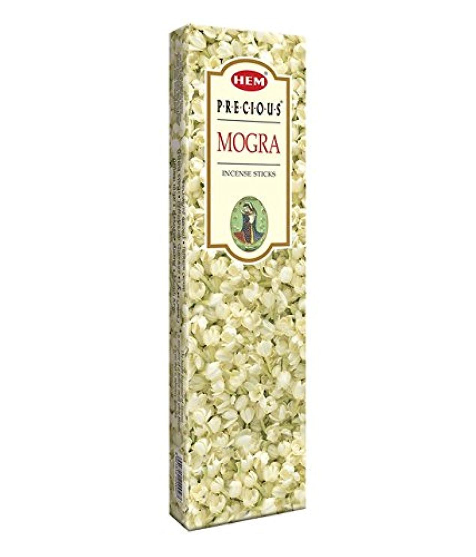 サイズ良性ビルダーAgarbathi Fragrance Hem Precious Mogra 100?g INCENSE STICKS