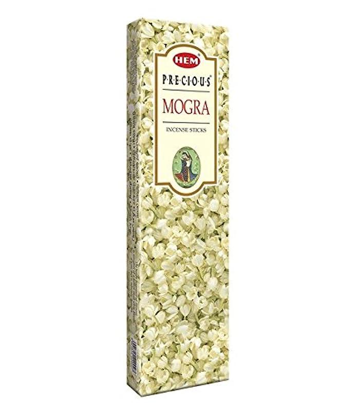 眩惑するおなじみの空港Agarbathi Fragrance Hem Precious Mogra 100?g INCENSE STICKS