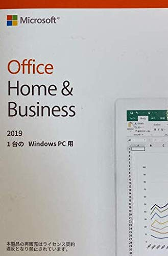 Microsoft Office Home & Business 2019(永続版)|Windows10対応|PC 1台