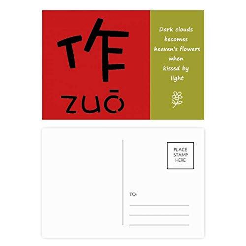 Chinesische Poesie Postkarten-Set mit chinesischem Tod, 20 Stück