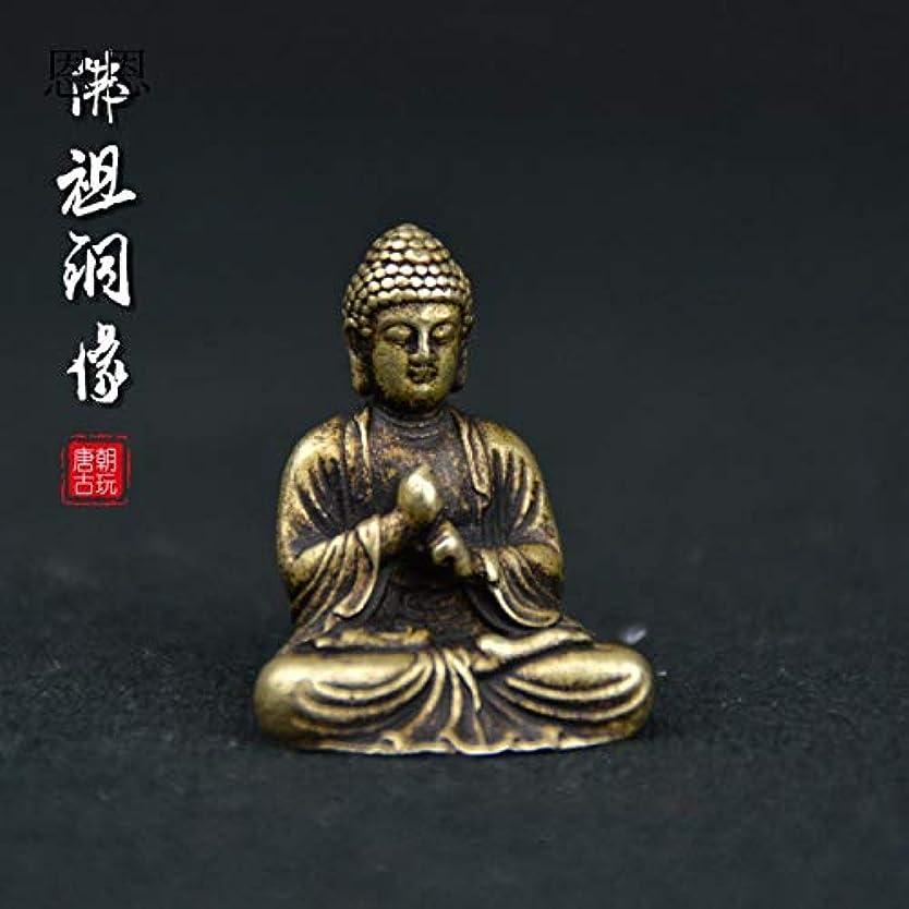 反乱馬鹿場所中国レトロブロンズコレクション仏像お守り小さな飾り