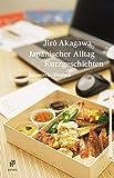 Japanischer Alltag: Kurzgeschichten Japanisch?Deutsch - Gerhard Bierwirth