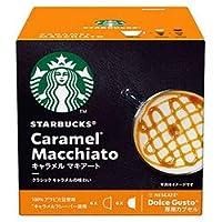 ネスレ日本 スターバックス キャラメル マキアート ネスカフェ ドルチェ グスト 専用カプセル 12個(12杯分)×3箱入×(2ケース)