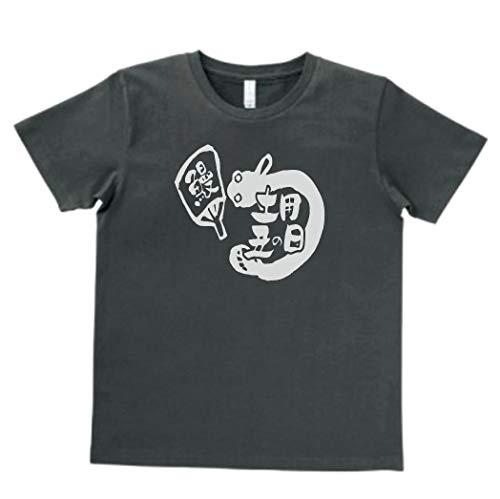 食べ物 うなぎ 土用の丑の日 Tシャツ 半袖 スモーク 824 (M)