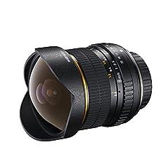 Walimex Pro 8mm 1:3,5 DSLR