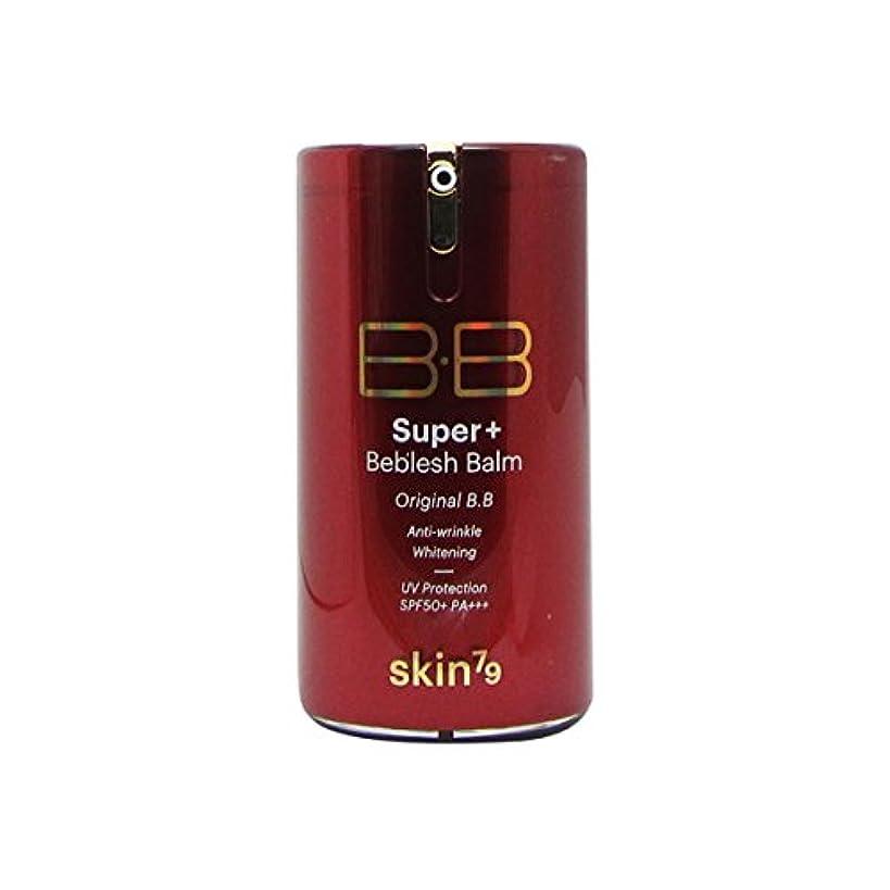 Skin79 Super Beblesh Balm Bb Cream Bronze Spf50 + 40ml [並行輸入品]