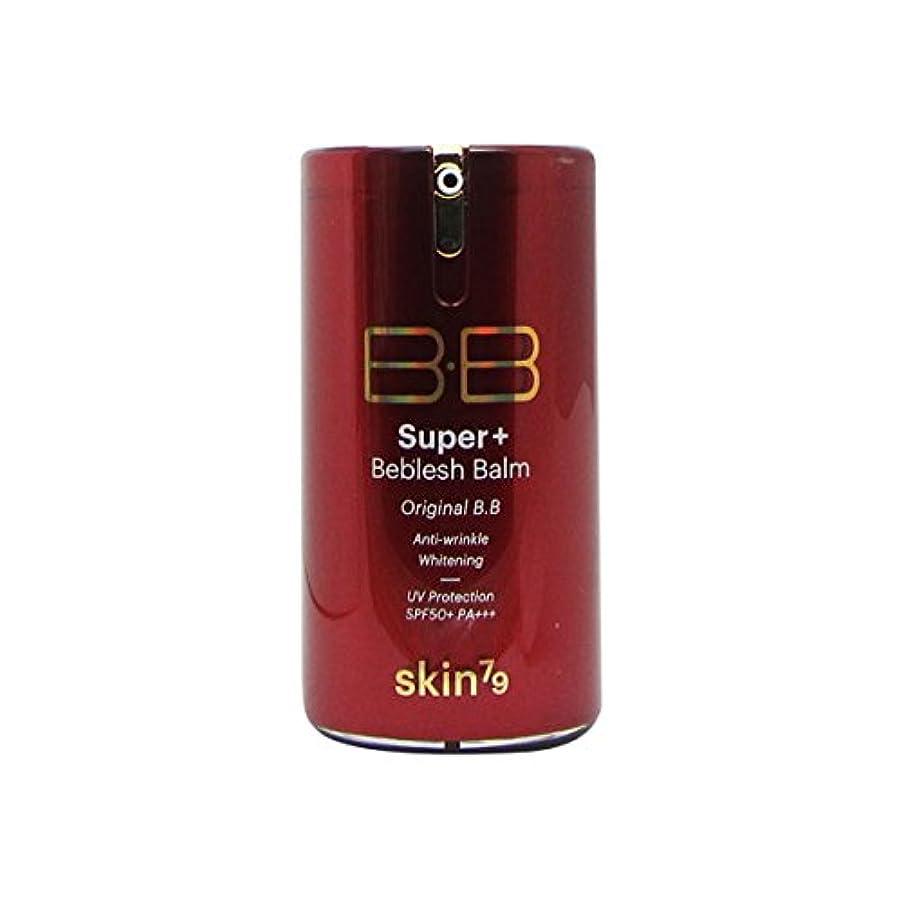 警戒二エイズSkin79 Super Beblesh Balm Bb Cream Bronze Spf50 + 40ml [並行輸入品]