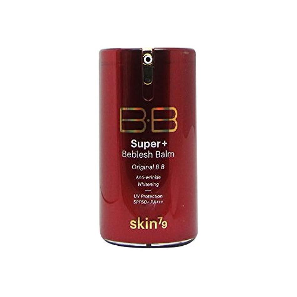 シーフードあらゆる種類の専門用語Skin79 Super Beblesh Balm Bb Cream Bronze Spf50 + 40ml [並行輸入品]