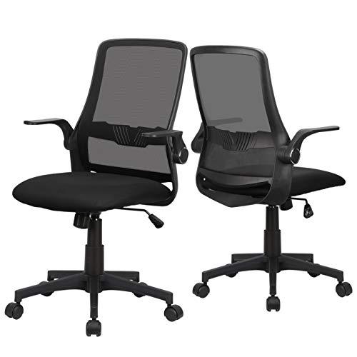 Komene Ergonomischer Bürostuhl,Drehstuhl mit hoher Rückenlehne, Kopfstütze und verstellbaren Armlehnen,Höhenverstellung und Wippfunktion,Schreibtischstuhl bis 136kg(Schwarz)