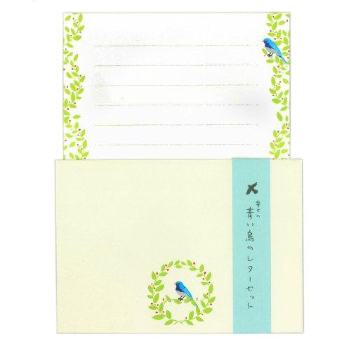 表現社 レターセット(幸せの青い鳥のレターセット)  便箋6枚・封筒3枚入 No.23-184