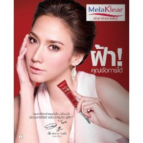 Best Thailand Melasma Creams