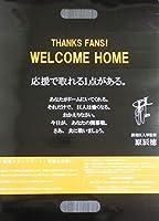 読売 ジャイアンツ 応援 メッセージ ボード ハリセン 橙魂スタンドアート 東京ドーム GIANTS PRIDE 2020 巨人 ポスター