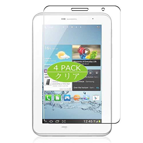 VacFun 4 Piezas HD Claro Protector de Pantalla Compatible con Samsung Galaxy Tab 2 P3100 P3110 P3108 7.1' Tab2, Screen Protector Sin Burbujas Película Protectora (Not Cristal Templado) New Version