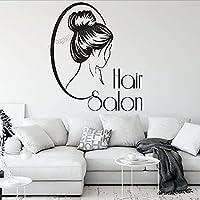 ビューティーサロンの壁の装飾ヘアサロンの女性の女の子の壁のステッカービニールヘイルサロンの窓の壁取り外し可能なアートの装飾ステッカー42X36cm