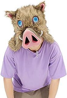 COSAUG Hashibira Inosuke Mask, Testa di Cinghiale Demon Slayer, Grigia