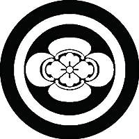 家紋シール 丸に木瓜紋 布タイプ 直径40mm 6枚セット NS4-0808