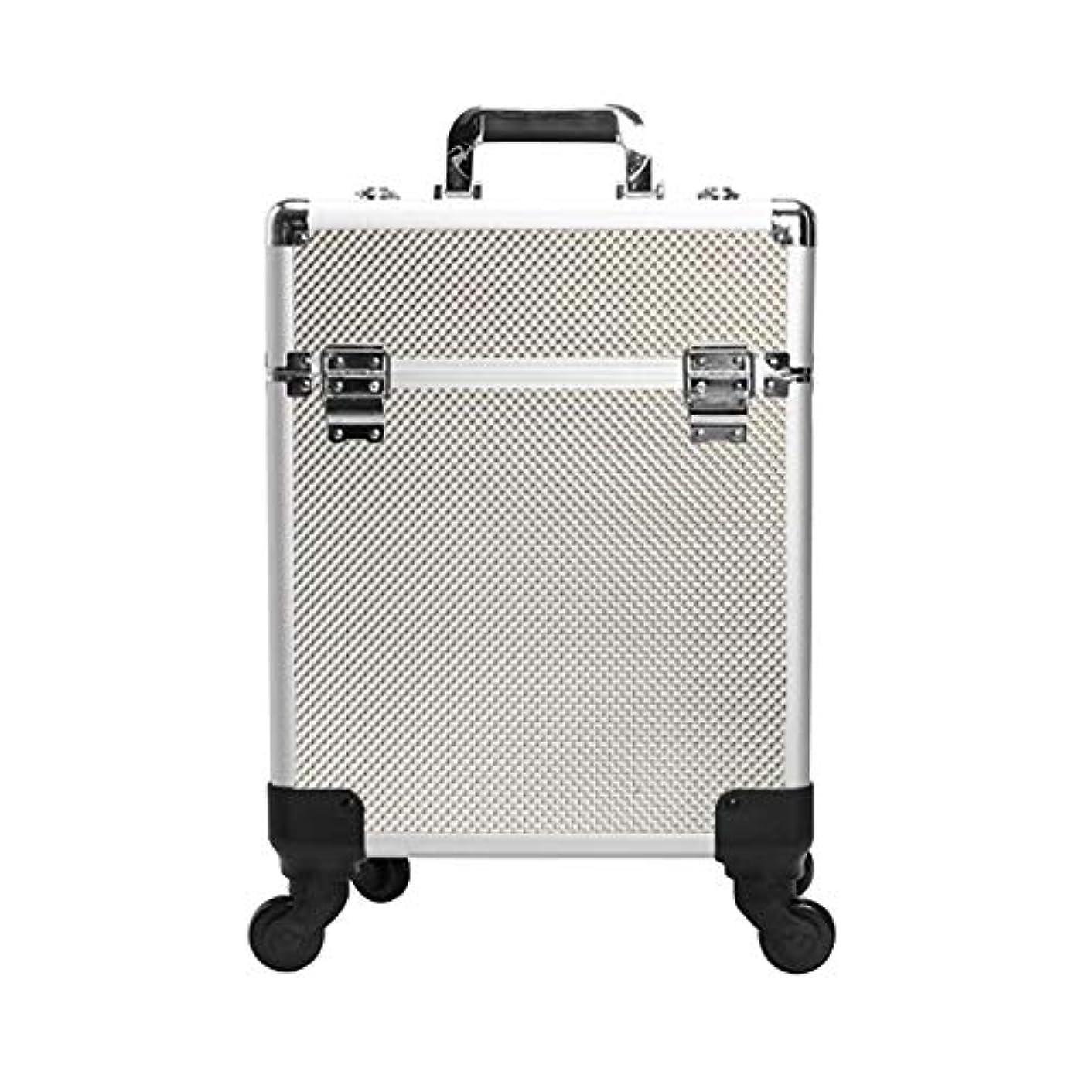 負荷フィードバックばかげたMCTECH メイクボックス キャスター付き 大容量 メイク収納 化粧品収納 化粧箱 化粧ケース 小物入れ 鍵付き