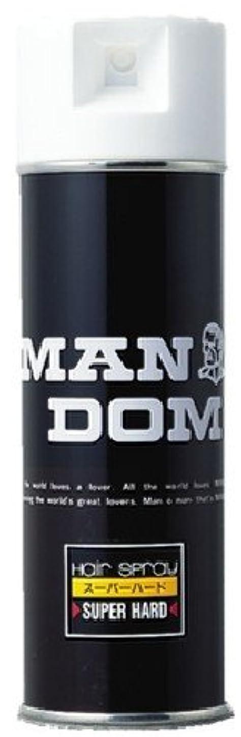 暴君詐欺黒人MANDOM(マンダム) ヘアスプレー スーパーハード 微香性 225g