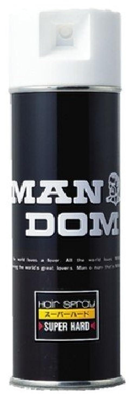 まもなく台無しに動機付けるMANDOM(マンダム) ヘアスプレー スーパーハード 微香性 225g