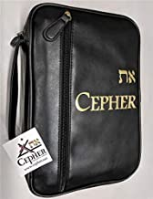 Cepher 3rd Edition Revision 1 (C3R1) Carrying Case