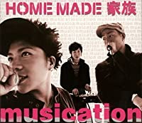 Musication by Home Made Kazoku