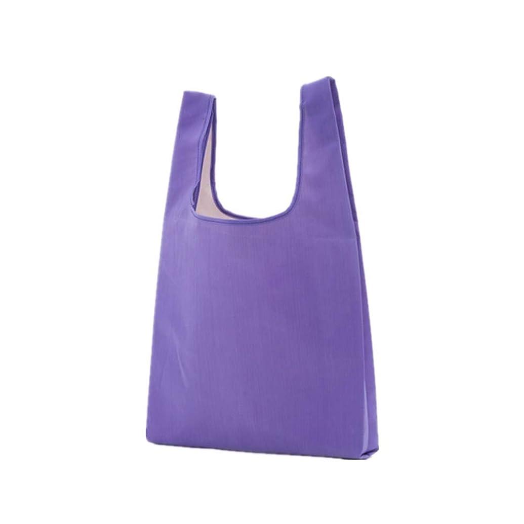 悪夢しっとり爆発物折りたたみスクエア買い物袋 防水素材 3点セット (パープル)