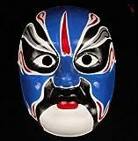 HLJZK La máscara de Pulpa de Yeso Pintada a Mano Puede Usar Estilo Chino Género Sichuan Opera Cambio de Cara Atrezzo de Rendimiento Artesanía Beijing Opera Lu Meng