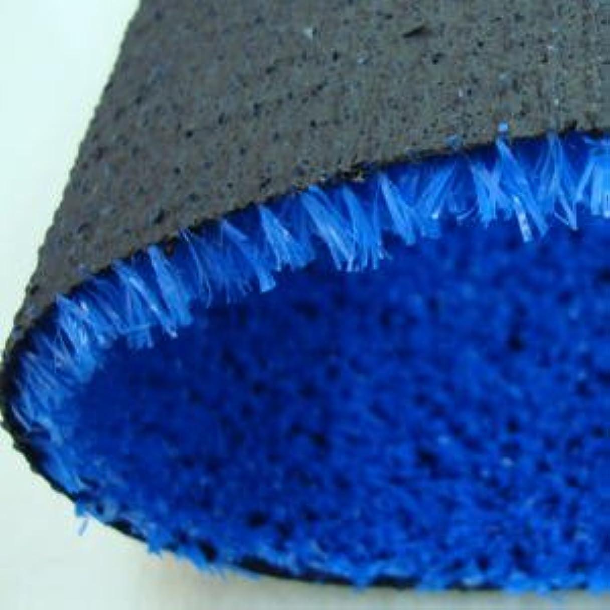 ダメージハング音節人工芝ブルー 巾91cmX20m巻き