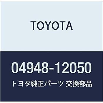 Toyota 04948-07020 Disc Brake Pad Retaining Clip