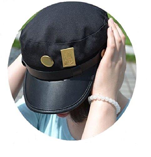 『ジョジョの奇妙な冒険 空条承太郎 帽子 コスチューム用小物 58cm』の1枚目の画像