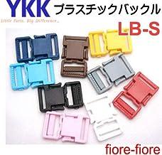 YKKテープアジャスターバックル カラー LB-S LB20S LB25S LB30S LB38S LB50S (25ミリ 1個単品, ブルー)