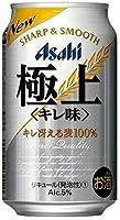 〔新ジャンル(雑酒)〕 アサヒ 極上 キレ味 350ml 3ケース (1ケース24本入り) (350缶)(アサヒビール)