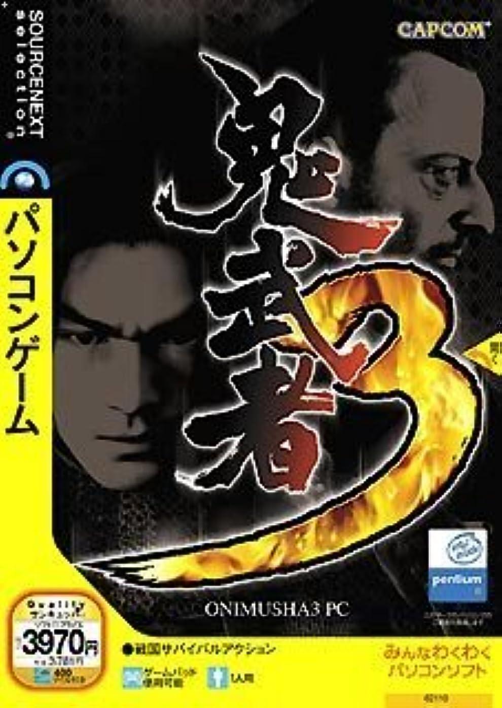 少数ささやき障害者鬼武者 3 PC (説明扉付きスリムパッケージ版)