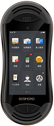 DOSMONO Language Translator Device, Smart Electronic Pocket Voice Simultaneous Translator, Real-time Human Translation, Easy to Learn, Travel, Shopping, Business, Support 72 National Languages