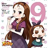 [B009TSJPV4: PETIT IDOLM@STER Twelve Seasons! Vol.9]
