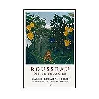 Hbdjns ルソーポスターグリーンジャングルの森熱帯植物と動物のレトロアートキャンバス絵画リビングルームの家の装飾-50X70Cmx1フレームなし