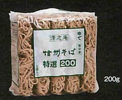 【業務用冷凍食品】 信州そば 特撰 200g×5 (200g×5食(1パック))