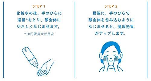 【医薬部外品】イハダ薬用エマルジョンしっとり乳液高精製ワセリン配合135ml