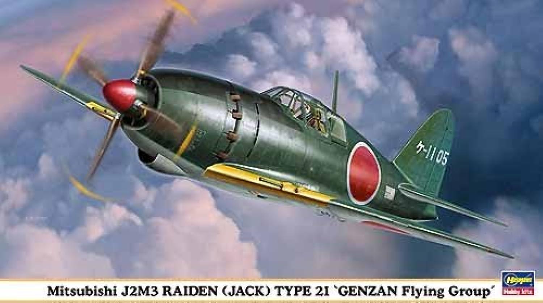 Hasegawa 1 48 Mitsubishi J2M3 Raiden (Jack) Type 21   09890