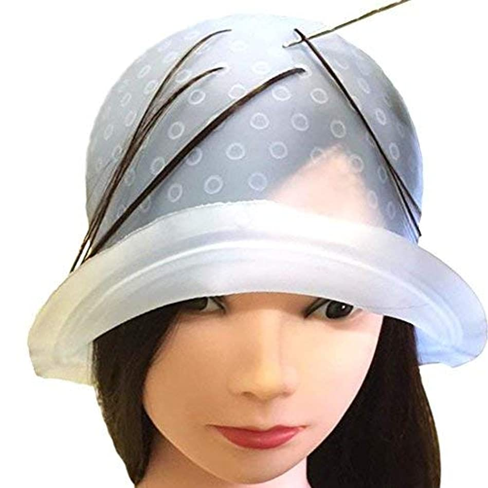 最大化するジュニアシプリーMilent 毛染めキャップ 髪染め用ヘアキャップ シリコン製 ヘアカラー ヘアキャップ 自宅でヘアカラー 再利用可能 染め専用 メッシュ かぎ針付き
