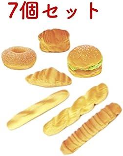 [ルボナリエ] 本物 そっくり 食品 サンプル パン ディスプレイ リアル 見本 食玩 セット 展示 販促 グッズ ままごと