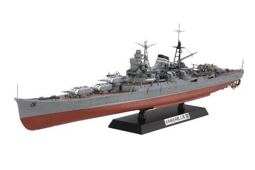 Tamiya Models IJN Light Cruiser Mikuma Model Kit