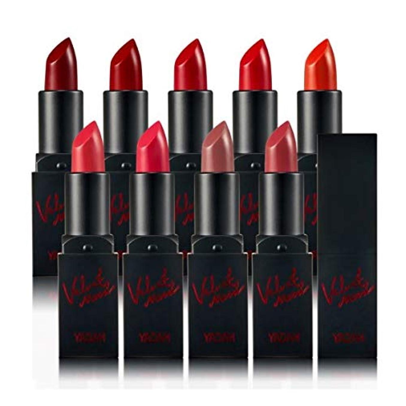受粉する世界の窓決定するYADAH Velvet Mood Lipstick #02 Deep Rose ベルベットムードマットリップスティック - 3.3g[並行輸入品]
