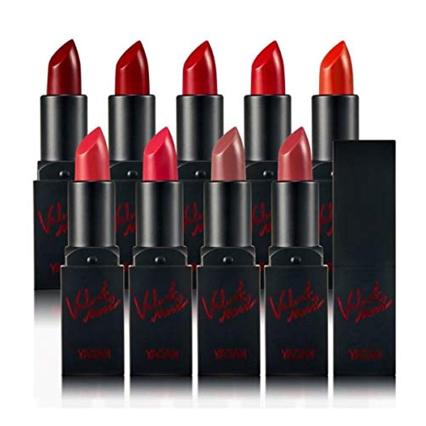 むしろ生き残ります肘YADAH Velvet Mood Lipstick #03 Chic Crimson 3.3g ベルベットムードマットリップスティック - 3.3g[並行輸入品]
