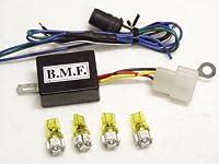 LEDウインカーバルブ デジタルリレーセット アドレスV100